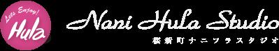 ナニフラスタジオロゴ