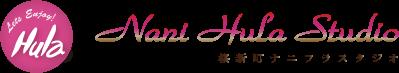 ナニフラスタジオ(Nani Hula Studio)ロゴ